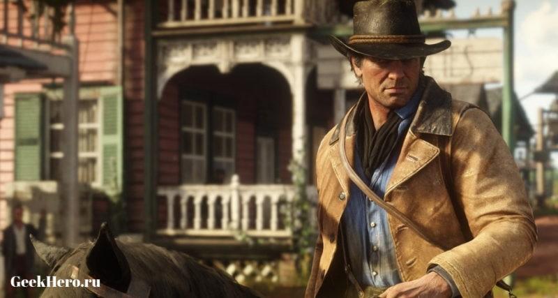 Кадр из игры Red Dead Redemption2