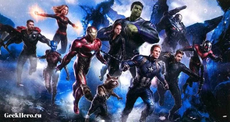 Кадр выжившие Мстители