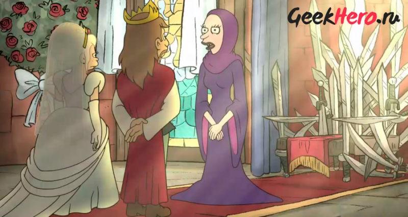 Железный трон в мультфильме Разочарование
