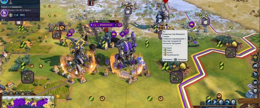 Обзор Civilization VI: Gathering Storm 2