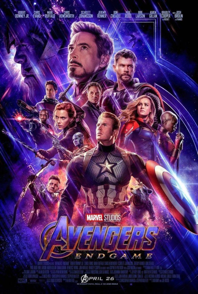 Постер фильма Мстители Конец игры