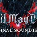Саундтрек из игры Девил Май Край 5