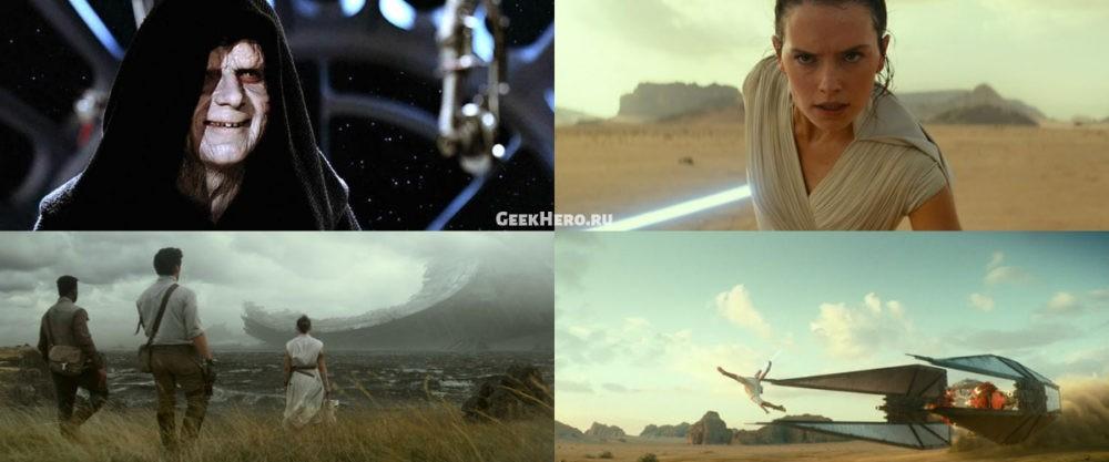 Разбор трейлера Звездные войны IX 1