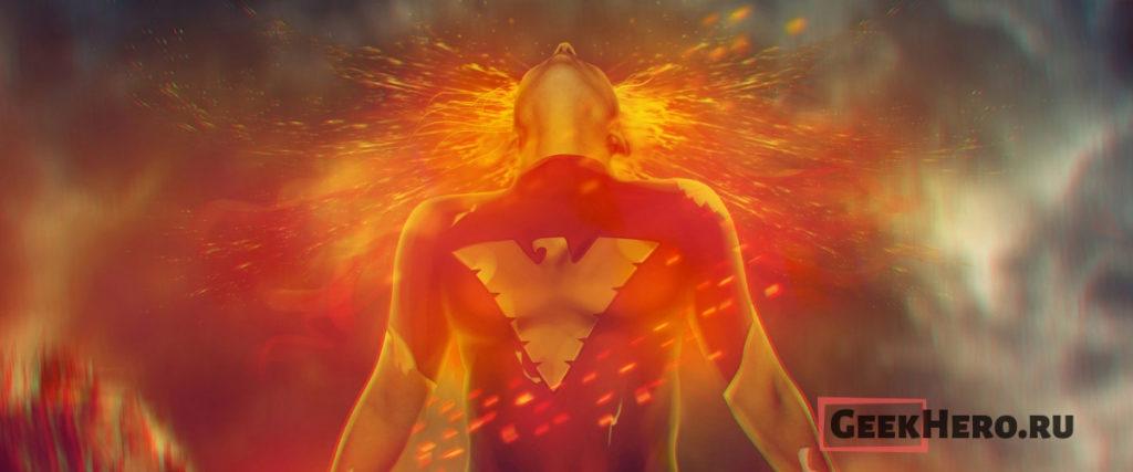 10 способностей Темного Феникса 1