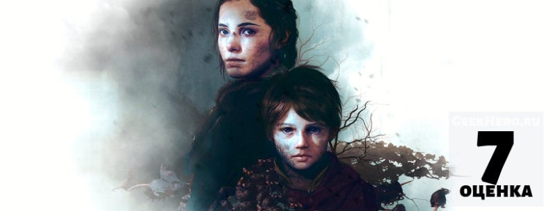 Обзор игры A Plague Tale: Innocence 1