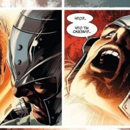 Как Тор стал женщиной