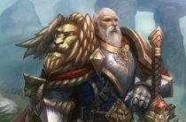 Андуин Лотар / Anduin Lothar (Warcraft)
