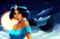 Жасмин / Jasmine