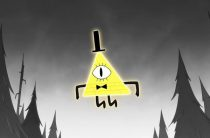Билл Шифр / Bill Cipher (Gravity Falls)
