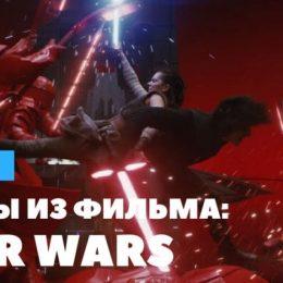 Тест по новым Звездным войнам. Узнай своего героя
