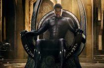 Трейлер к фильму «Черная пантера»