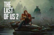 Продолжение The Last of Us