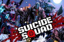 Команда «Отряд самоубийц» из комиксов DC