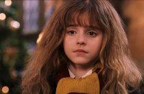 Гермиона Грейнджер / Hermione Granger