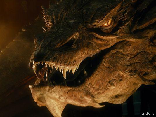 Дракон Смауг