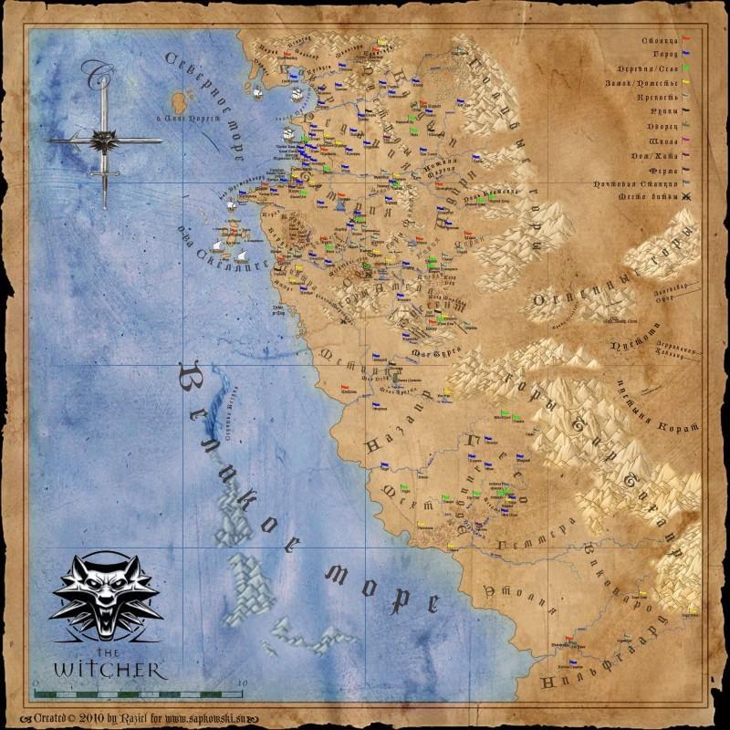 Мир Ведьмака карта