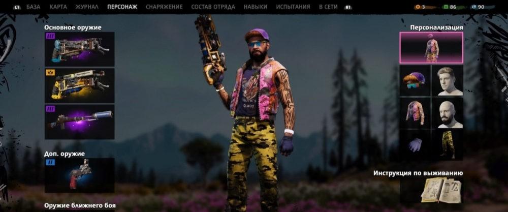 Far Cry New Dawn обзор игры 3