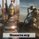 The Steam Awards, Mount and Blade 2, Negative Atmosphere