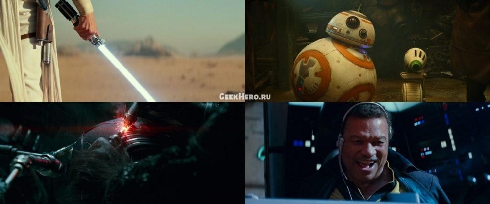 Разбор трейлера Звездные войны IX