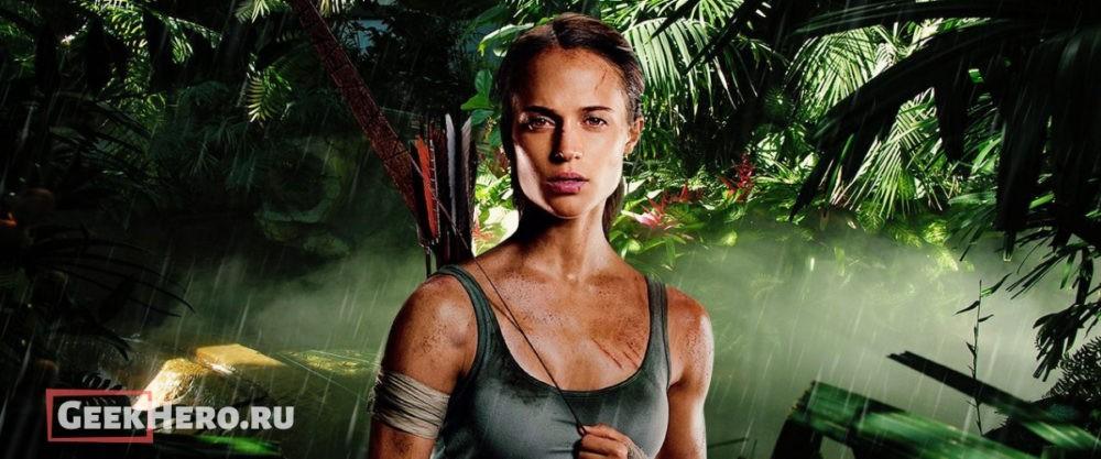 Tomb Raider 2 продолжение фильма