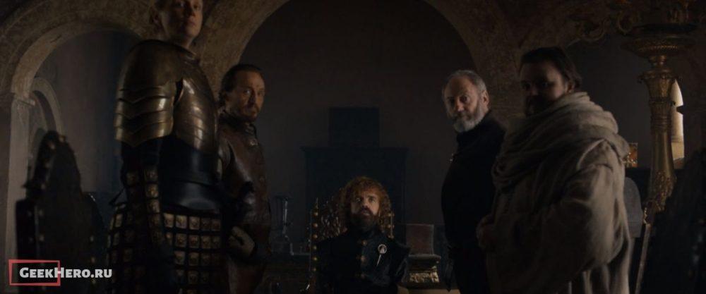 Помощники Тириона в королевстве