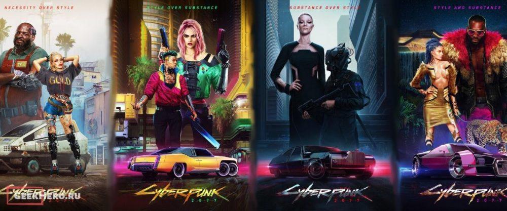 Все об игре Cyberpunk 2077 4