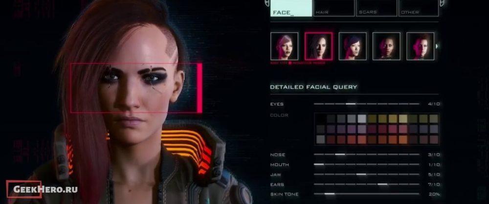 Все об игре Cyberpunk 2077 5