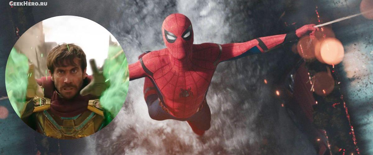 кадр человек паук 2